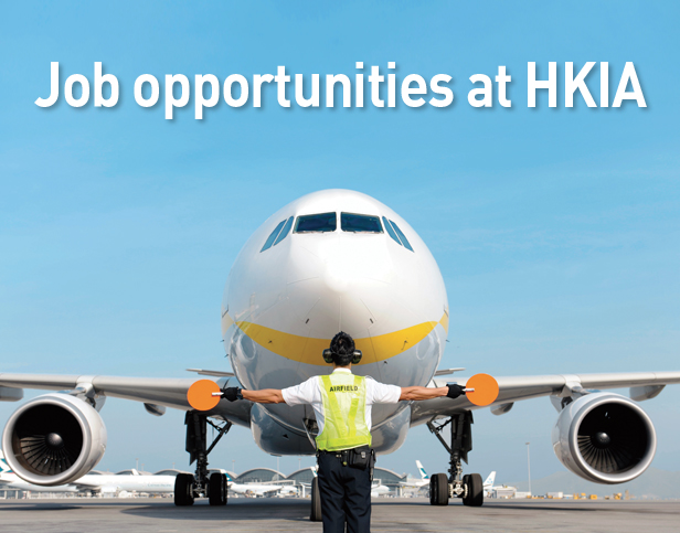 Job opportunities at HKIA