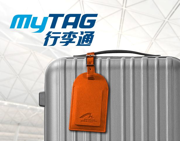 Departures, Passenger Guide - Hong Kong International Airport
