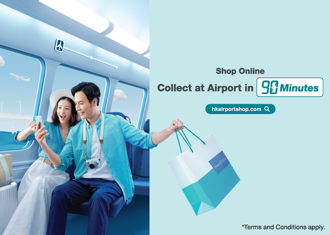 A new one-stop, airport-based online shopping platform