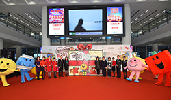The Hong Kong International Airport Charity Gift Donation Campaign 2017 jointly organised by Airport Authority Hong Kong (AA), Link Asset Management Limited and The Salvation Army Hong Kong and Macau Command receives generous support from the airport community, travellers and the general public.