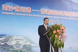 AA CEO Stanley Hui Hon-chung says Hong Kong is Nansha's ideal window to the world. The new ferry service provides another commuting choice for people living or working in the PRD, allowing them to reach HKIA easily for their connecting flights to different parts of the world.