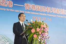 Yau Shing-mu, Under Secretary for Transport and Housing of the HKSAR, says the launch of the long-planned direct route is the result of successful collaboration between the different parties.