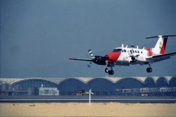 In February 1997, a Beech Super King became the first fixed-wing aircraft to land at Chek Lap Kok.