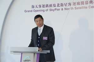 Dr Marvin Cheung Kin-tung, Chairman of the AA, says the new SkyPier and North Satellite Concourse are part of HKIA's near-term growth projects to enhance service levels and meet future demand.